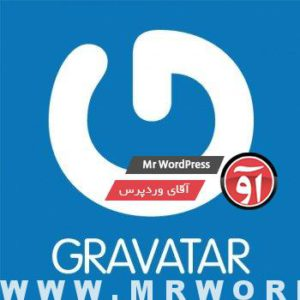 گذاشتن گراواتار (Gravatar ) وردپرسی شما به جای فیو آیکون (Faveicon)