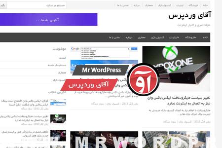 دانلود پوسته (قالب)  فارسی NewPlus وردپرس