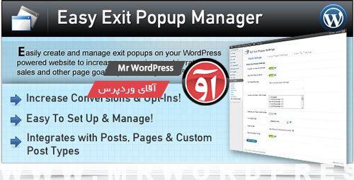 Photo of افزونه مدیریت تبلیغات پاپ آپ در هنگام خروج