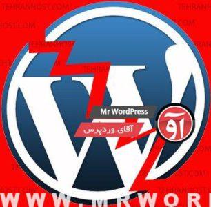 نمایش فیدهای RSS در وبلاگ وردپرس خود