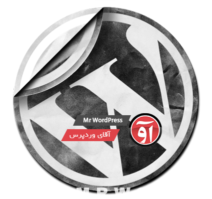 Photo of اضافه کردن پشتیبانی از آپلود فایل SVG برای وبلاگ وردپرس شما