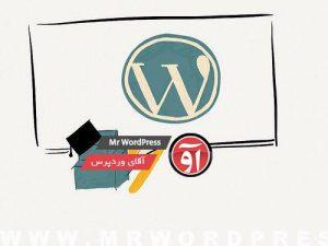 gh wp 300x225 آموزش تصویری کار با وردپرس ( قسمت اول )