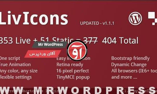 دانلود افزونه وردپرس آیکون های زنده(LivIcons WordPress)