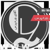 دانلود وردپرس فارسی 3.9.1 توسعه یافته آقای وردپرس