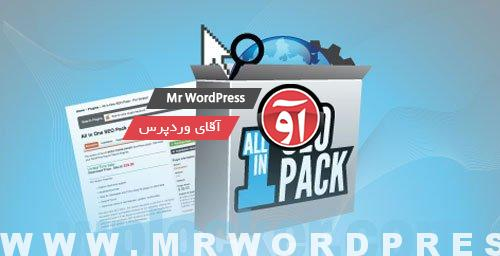 Photo of افزونه سئو وردپرس پرمیوم All in One SEO Pack Pro v2.2.6
