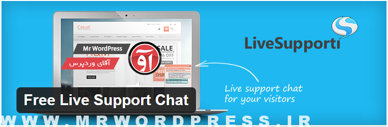Photo of Free Live Support Chat- افزونه وردپرس
