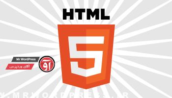 Video.js- ویدئو پلیر HTML5 برای وردپرس