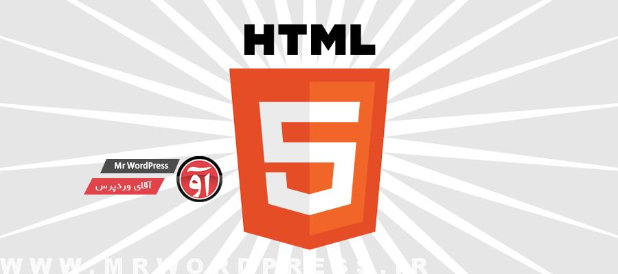 Photo of Video.js- ویدئو پلیر HTML5 برای وردپرس