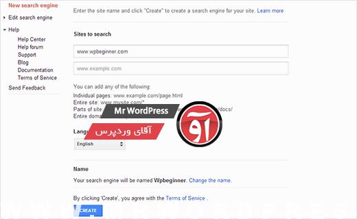 google-custom-search-wp