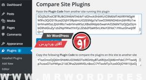 plugincode