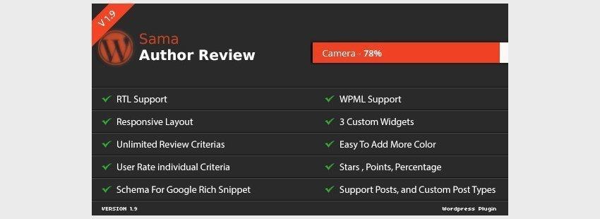 افزونه امتیاز دهی وردپرس Sama Author Review