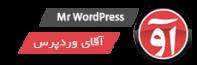 آقای وردپرس | Mr WordPress